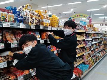 スーパーセンター手稲山口店の画像・写真