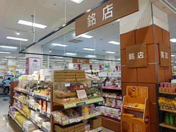 スーパーセンター石狩緑苑台店の画像・写真