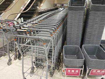 イオン旭川永山店の画像・写真